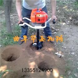 速生杨柳种植挖坑机 汽油手提式地钻机