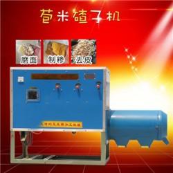 宜昌玉米糁机多少钱一台 多功能苞米碴子机