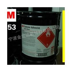 3M2510/2353螺丝防松胶,预涂螺纹密封剂,蓝色防松胶