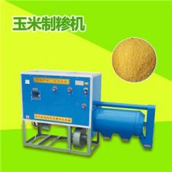 玉溪玉米糁机多少钱一台 多功能苞米碴子机