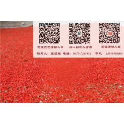 贵州红枸杞|【青海青藜】|六盘水红枸杞