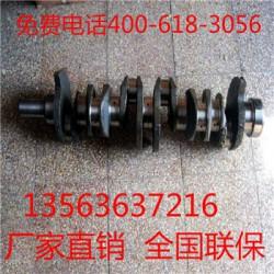 潍柴ZHBG发动机进气管规格型号
