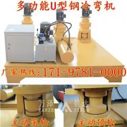 宜春18公斤轨道钢弯曲弧形液压弯曲机矿用25