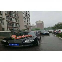 王益婚庆公司租车