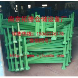 巧固架专用冷库货架堆垛架布匹架重力式堆垛货架非标托盘