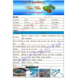 肇庆市井水检测要几天中心