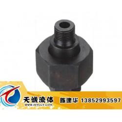 压力表焊接接头、天诚流体、焊接接头