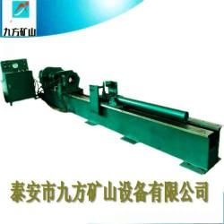 单体液压支柱拆柱机生产厂家