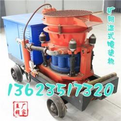 【上海矿用干喷机、混凝土喷浆机】