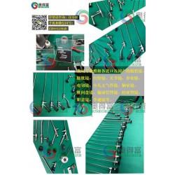 广州奥得富专业提供输尿管镜维修/硬镜维修/内窥镜维修