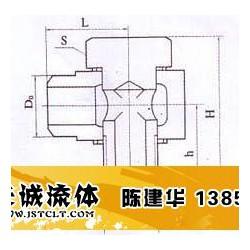 焊接接头|天诚流体