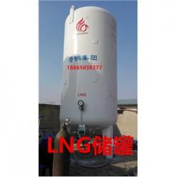 铜陵狮子山区立式液化天然气储罐(立式LNG