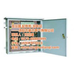 河北0.4kv低压配电柜生产厂家、【星合变压