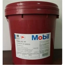 美孚Mobil DTE 797,798,799涡轮机油