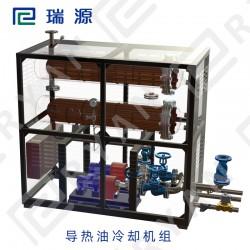 【瑞源】权威厂家-带防爆制冷-电加热导热油炉