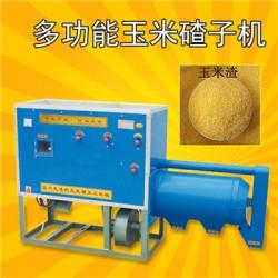 荆门玉米糁机多少钱一台 多功能苞米碴子机