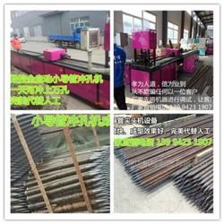 广西隧道注浆管打孔机尖头机厂商
