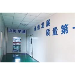云浮MPO、 MPO连接器公司、山河宇通光电科