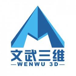 3d扫描仪|文武三维逆向|3d扫描仪生产