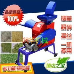 养殖专用铡草粉碎机 树枝粉碎机 玉米秸秆粉