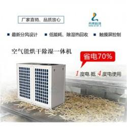 萝卜条烘干设备,萝卜条烘干机价格,广州丹