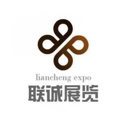 2019中国(北京)国际健康管理及精准医疗展览会