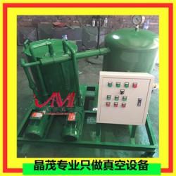 三明真空引水机泵系统