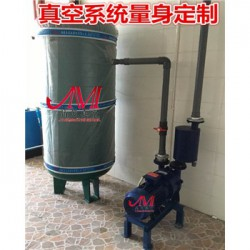 临海真空引水机泵系统