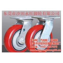机械轮,机械轮公司,永旺机械脚轮(优质商家)