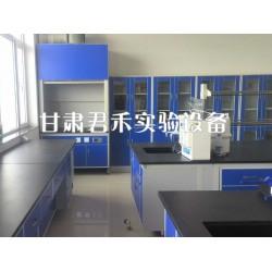 甘肃化验台厂家,如何选购好用的实验室台柜