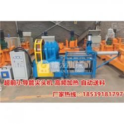 广东江门小导管打孔机生产厂家