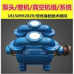 衡阳SK20水环真空泵SK-20真空泵尺寸说明书
