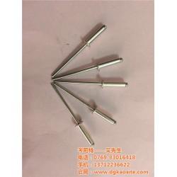 4.0铆钉,4.0铆钉供应商,考司特厂家(优质商