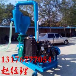 大型气力吸粮机图片  吸粮机热卖中D5