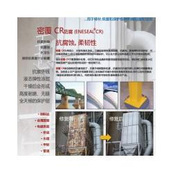 修复屋顶环境防腐砖石穿渗找哪家_广州密覆