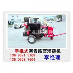 北京混凝土灌缝机 进口灌缝机