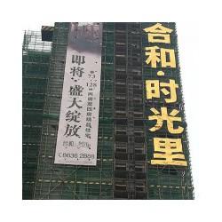 楼盘挂网发光字,外墙发光字制作,楼体发光字,LED发光字