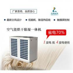 挂面干燥设备,挂面烘干机价格,广州丹莱空