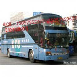 专线直达|温岭/大溪开到泸州汽车/客车大巴