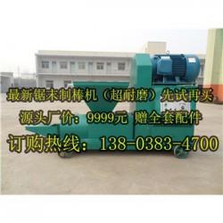 南京人造木炭机秸秆废柴变炭为宝