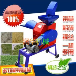 大型青贮饲料铡草机 秸秆粉碎揉搓机 高喷牧