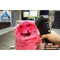文武三维(图),3d扫描原理,3d扫描