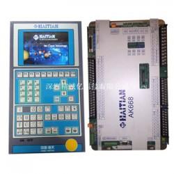 维修海天注塑机宏讯AK-580电脑主板
