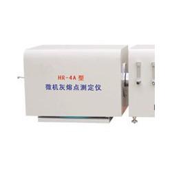 灰熔点测定仪/煤炭灰熔点/焦炭灰熔点