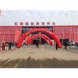 2018奉新县线阵音响活动公司-江西正九策划