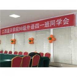 2018奉新县开业演出活动公司-江西正九策划