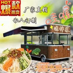 元芳车业_电动餐车图片_电动餐车