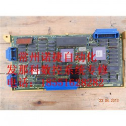 江阴欧瑞LT3300变频器故障维修
