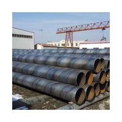 螺旋钢管生产厂家价格|[河北鼎航管道]优质