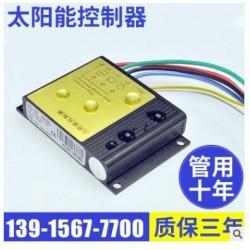 锂电池控制器HIFONGDZ、海峰电子控制器、佛